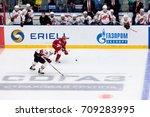 podolsk  russia   september 3 ... | Shutterstock . vector #709283995