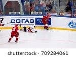 podolsk  russia   september 3 ... | Shutterstock . vector #709284061