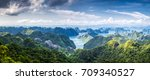 scenic view over ha long bay... | Shutterstock . vector #709340527