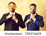 team work concept. serious... | Shutterstock . vector #709376659