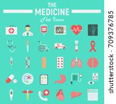 medicine flat icon set  medical ... | Shutterstock .eps vector #709376785