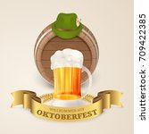 vector poster with mug of beer  ... | Shutterstock .eps vector #709422385