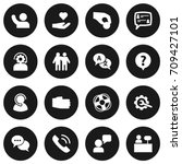 set of 16 support icons set... | Shutterstock .eps vector #709427101