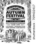 vintage autumn festival poster... | Shutterstock .eps vector #709432417
