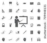 teacher vector icon  trainer... | Shutterstock .eps vector #709448131