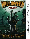 halloween party poster with... | Shutterstock .eps vector #709468159