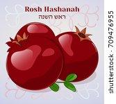 rosh hashanah. jewish new year... | Shutterstock .eps vector #709476955
