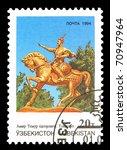 uzbekistan   circa 1994  a... | Shutterstock . vector #70947964