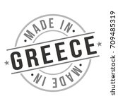 made in greece stamp logo icon... | Shutterstock .eps vector #709485319