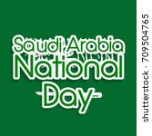 saudi arabia national day... | Shutterstock .eps vector #709504765