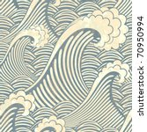 seamless pattern with waves | Shutterstock .eps vector #70950994