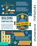 building and house construction ... | Shutterstock .eps vector #709569181