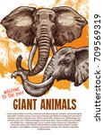 welcome to zoo poster of giant