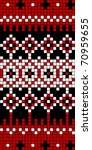 Seamless Knit Pattern Blocks 1