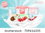 yogurt ads  appetizing open... | Shutterstock .eps vector #709616335