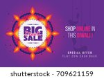 diwali festival offer poster... | Shutterstock .eps vector #709621159
