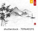 fishing boat and island with... | Shutterstock .eps vector #709640191