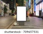 blank street billboard at night ... | Shutterstock . vector #709657531