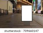 blank street billboard at night ...   Shutterstock . vector #709660147