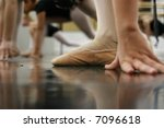young dancers are learning  ... | Shutterstock . vector #7096618