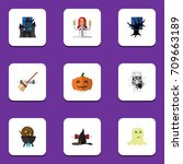flat icon festival set of broom ... | Shutterstock .eps vector #709663189