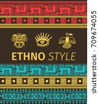 ethno style vector banner with... | Shutterstock .eps vector #709674055