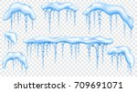 set of snowdrifts with... | Shutterstock .eps vector #709691071