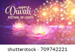 diwali greeting background. 3d... | Shutterstock .eps vector #709742221