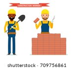 set of male construction worker ... | Shutterstock .eps vector #709756861