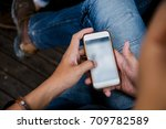 selective focus.man holding and ... | Shutterstock . vector #709782589