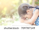 cute asian little child girl... | Shutterstock . vector #709787149