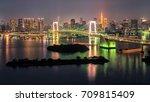 tokyo skyline with tjapan | Shutterstock . vector #709815409