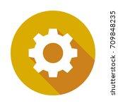setting icon | Shutterstock .eps vector #709848235