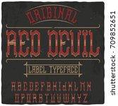 original label font named 'red... | Shutterstock .eps vector #709852651