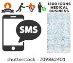 send phone sms grey vector icon ... | Shutterstock .eps vector #709862401
