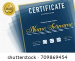 certificate template luxury and ... | Shutterstock .eps vector #709869454