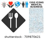 fork and spoon gray vector icon ... | Shutterstock .eps vector #709870621