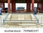 seoul  south korea  october...   Shutterstock . vector #709880197