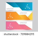 set of abstract banner template ... | Shutterstock .eps vector #709884295