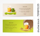 vector banners with mug of beer ... | Shutterstock .eps vector #709895155