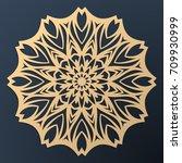 laser cutting mandala. golden... | Shutterstock .eps vector #709930999