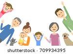 Stock vector the good family 709934395