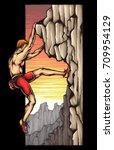 vector illustration of man...   Shutterstock .eps vector #709954129