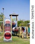 Playground Somdet Garden Chachoengsao In Thailand - stock photo
