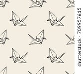 seamless monochrome  paper... | Shutterstock .eps vector #709957615