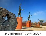 statues of the communist era ... | Shutterstock . vector #709965037