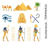 Egypt Set  Egyptian Ancient...