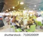 blurred image of people in... | Shutterstock . vector #710020009