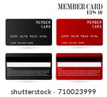 member card  business vip card  ... | Shutterstock .eps vector #710023999