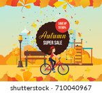 Autumn Super Sale Background...